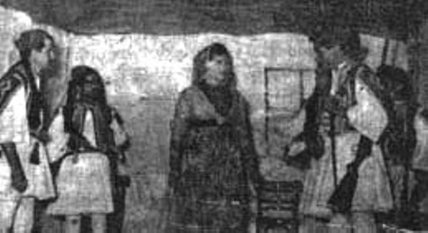 Θεατρική παράσταση - στον Αΐμονα 1984 - Νο1