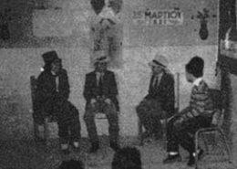 Σχολική εορτή Αΐμονα 1985