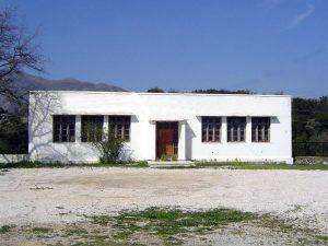 Καινούριο σχολείο Αΐμονα